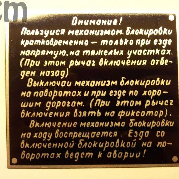 termekn696-orosz_adattabla